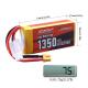 Аккумулятор Li-Po Sunpadow 2S 7,4v  1350mAh  20C