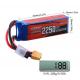 Аккумулятор Sunpadow 3S 11.1V Lipo 2250mAh 40C