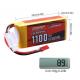 Аккумулятор Sunpadow 3S 11.1V Lipo 1100mAh 35C