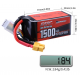 Аккумулятор Sunpadow 14.8V 4S Lipo 1500mAh 120C