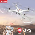 Квадрокоптер Syma X25PRO с FPV трансляцией, GPS, барометр