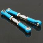 Алюминиевые универсальные тяги HSP - 06048/106017