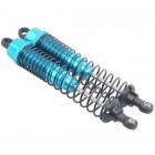 Алюминиевые амортизаторы HSP - 08001