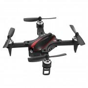 Квадрокоптер MJX Bugs 3 mini 2,4G +FPV очки +FPV камера