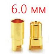 A-023 Контакт силовой типа банан 6.0mm